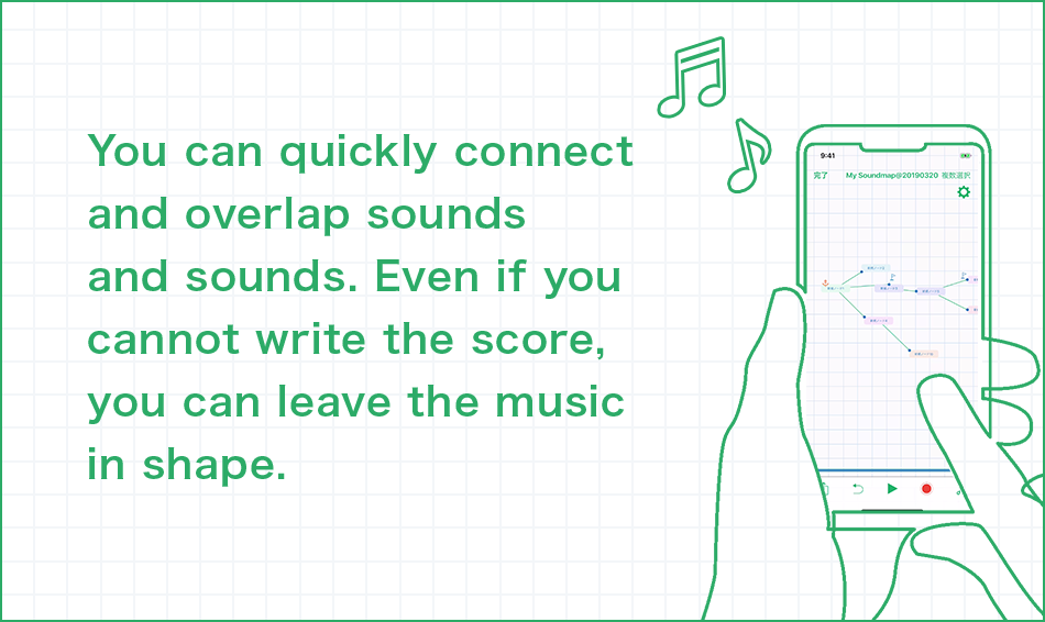 You can quickly connect and overlap sounds and sounds. Even if you cannot write the score, you can leave the music in shape.