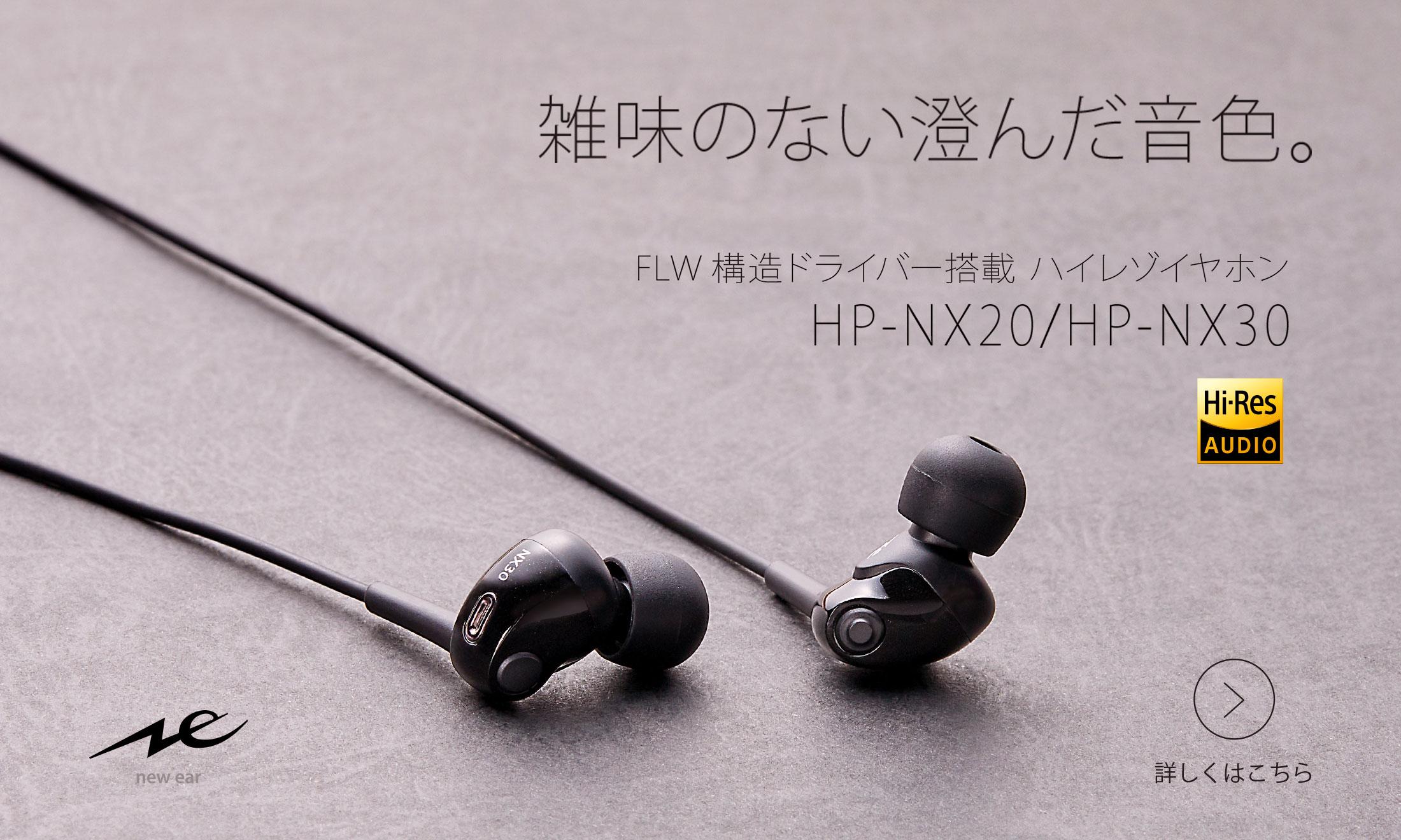NX20_30