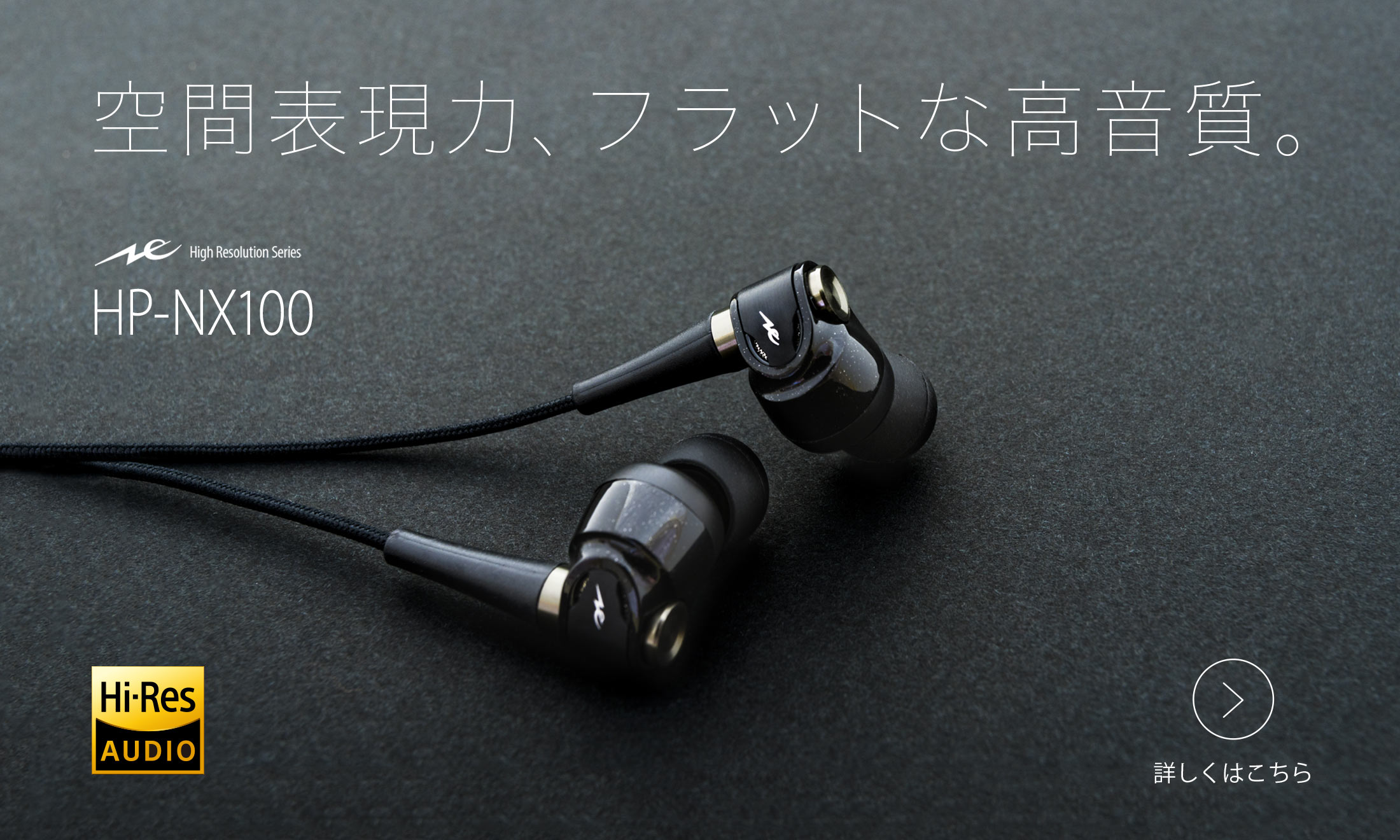HP-NX100
