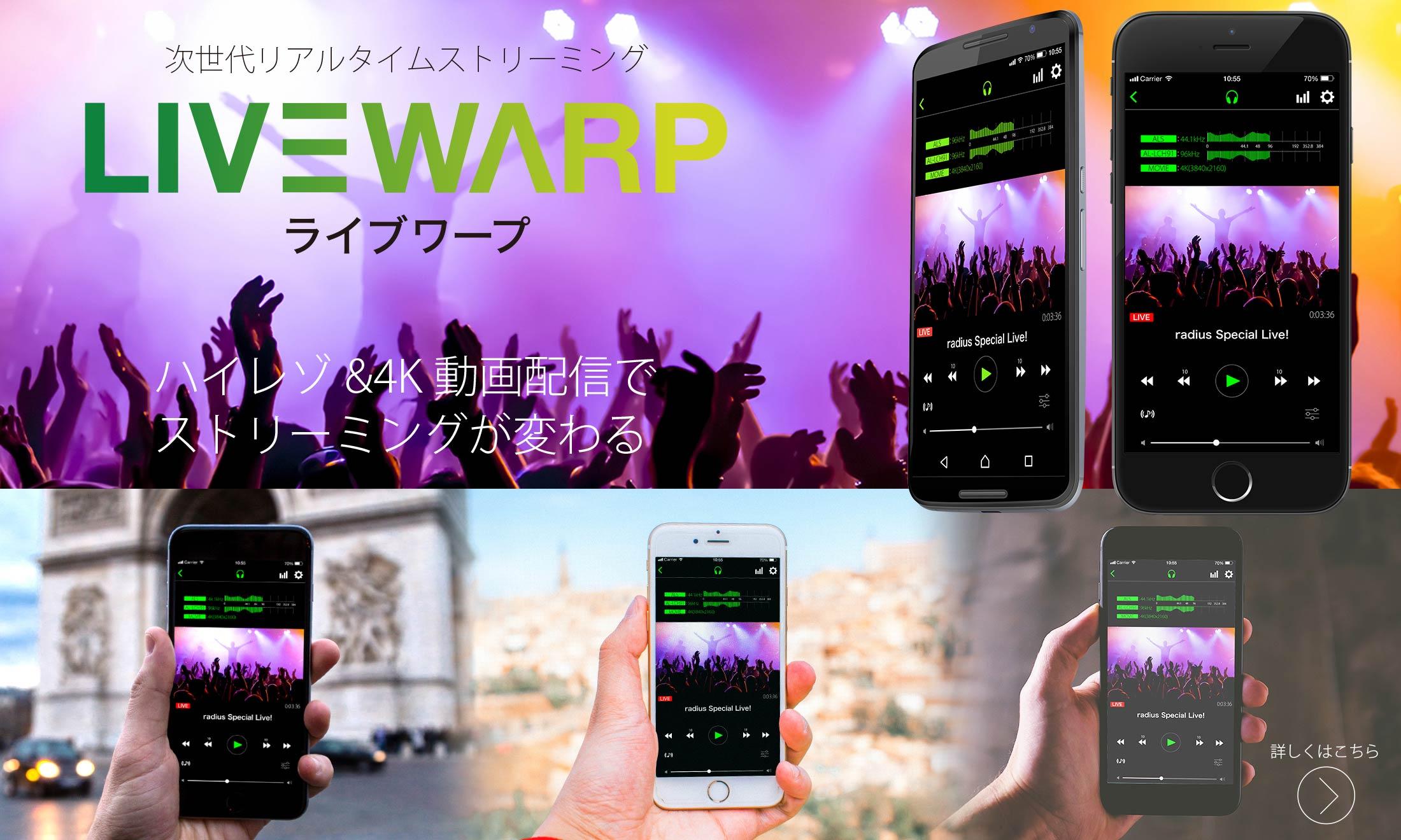 LIVEWARP