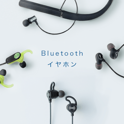 Bluetooth earhpone