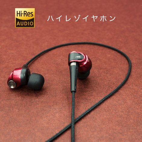 hi-res earphone
