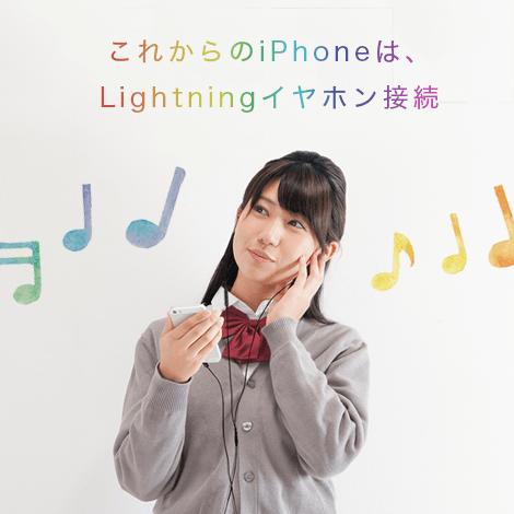 Lightning_LP