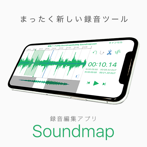 column_soundmap