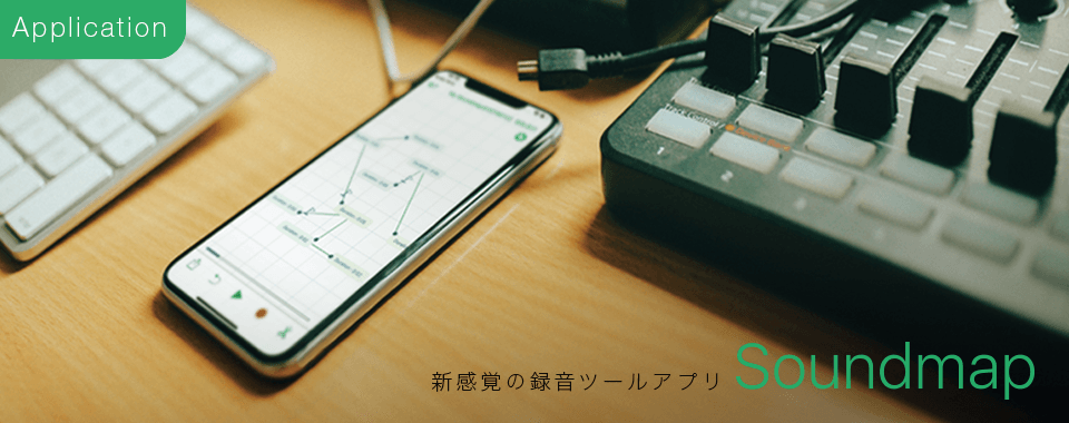 Soundmap_app