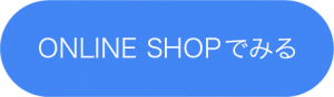 onlineshop_badge