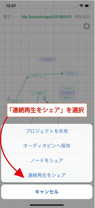 スクリーンショット 2019-04-19 17.50.55