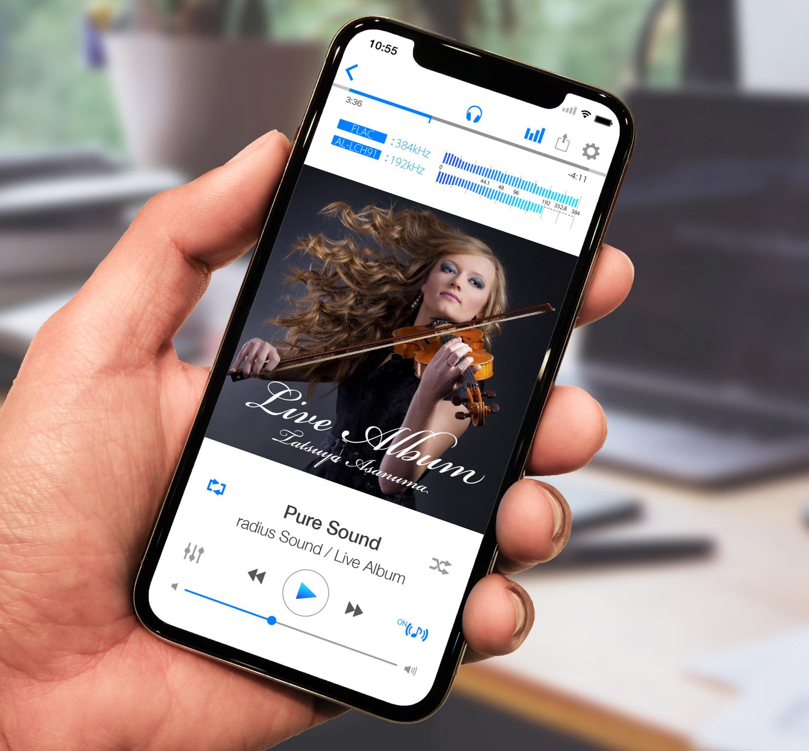音楽 アプリ スマホ 再生