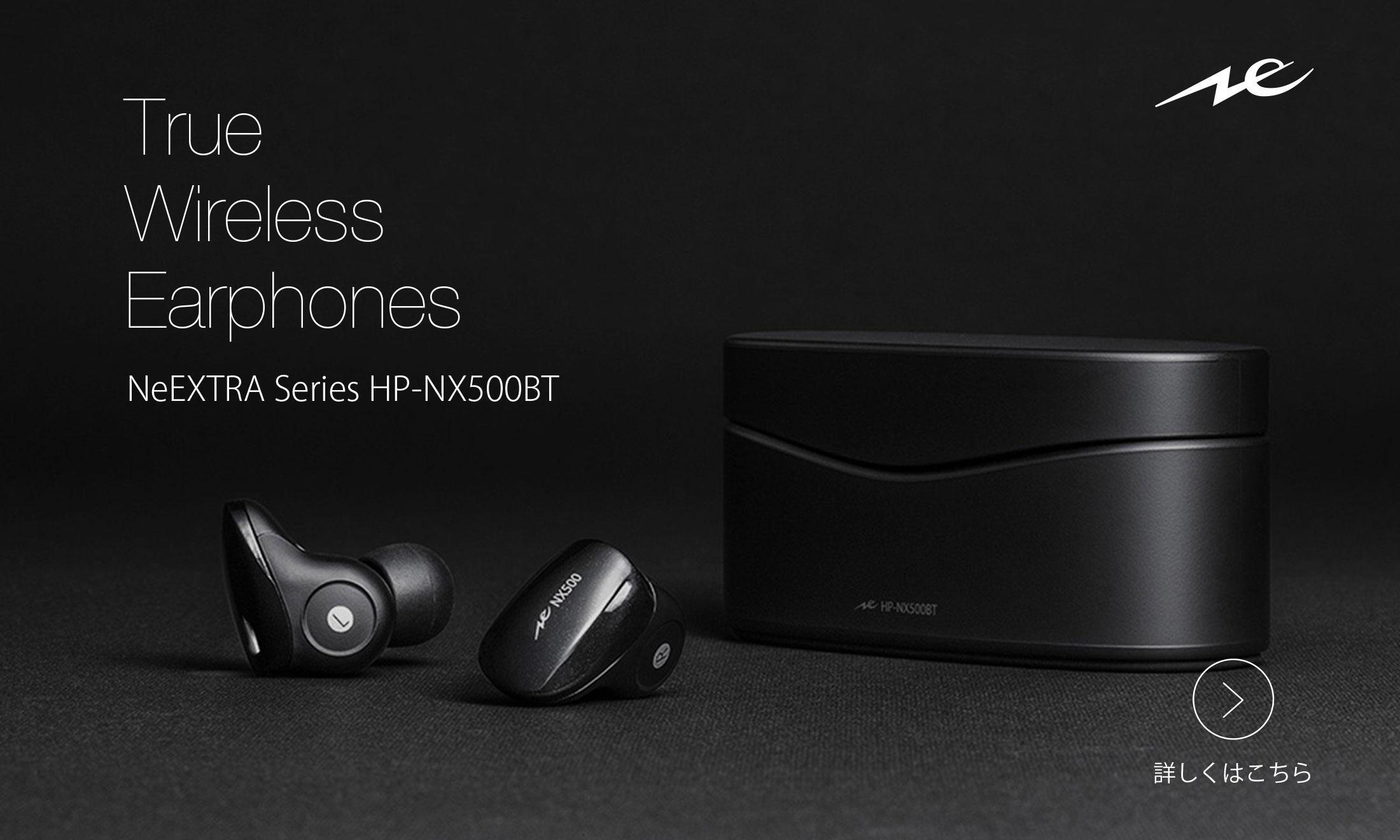 HP-NX500BT
