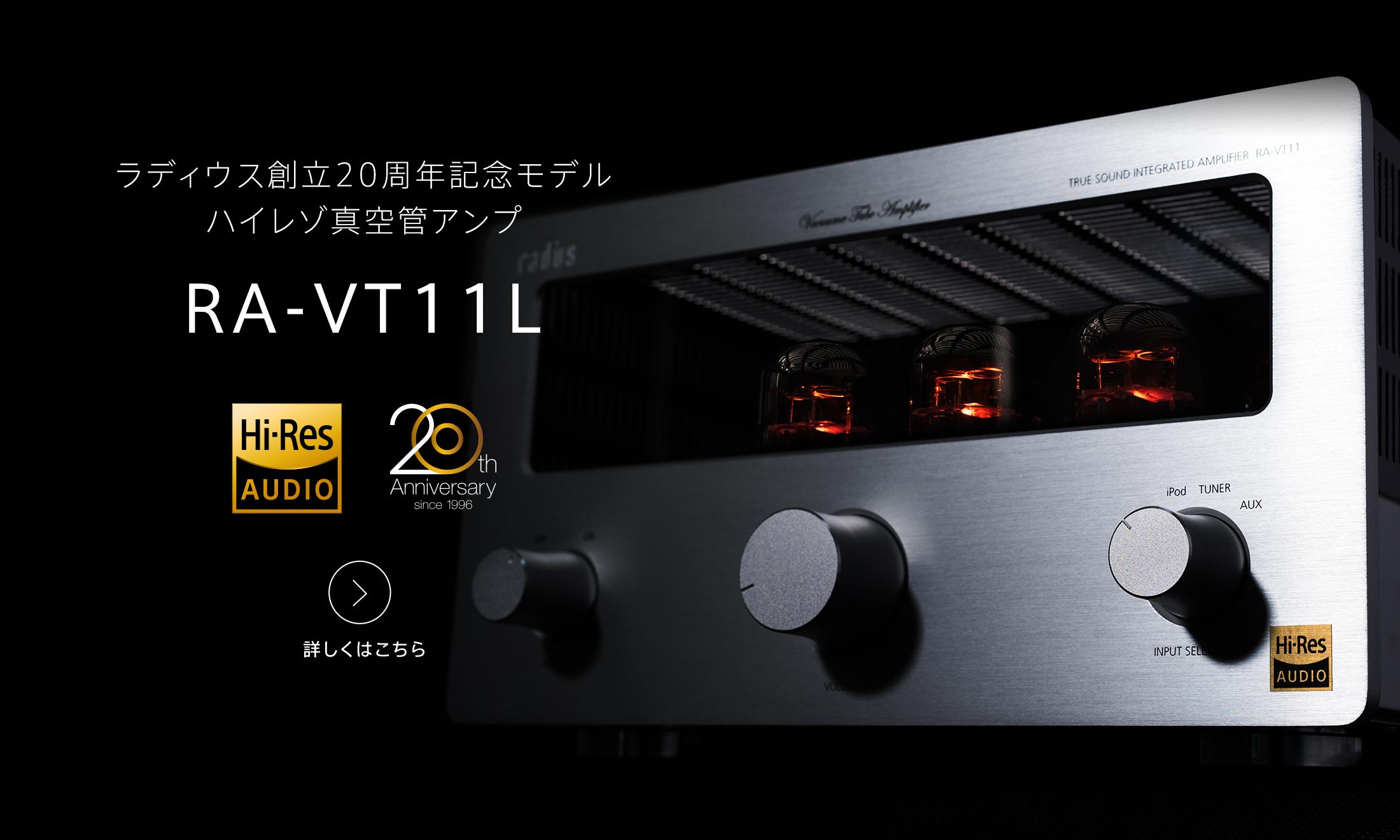 RA-VT11L