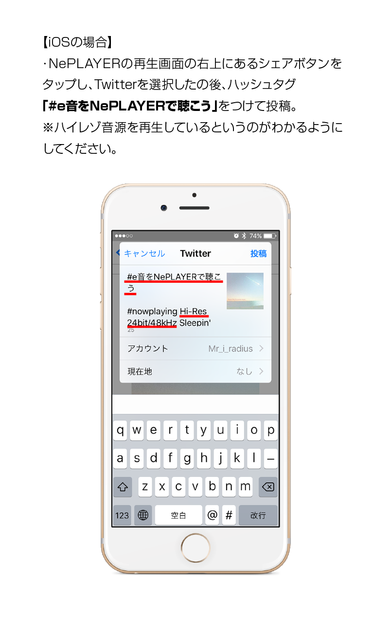 how to tweet-01