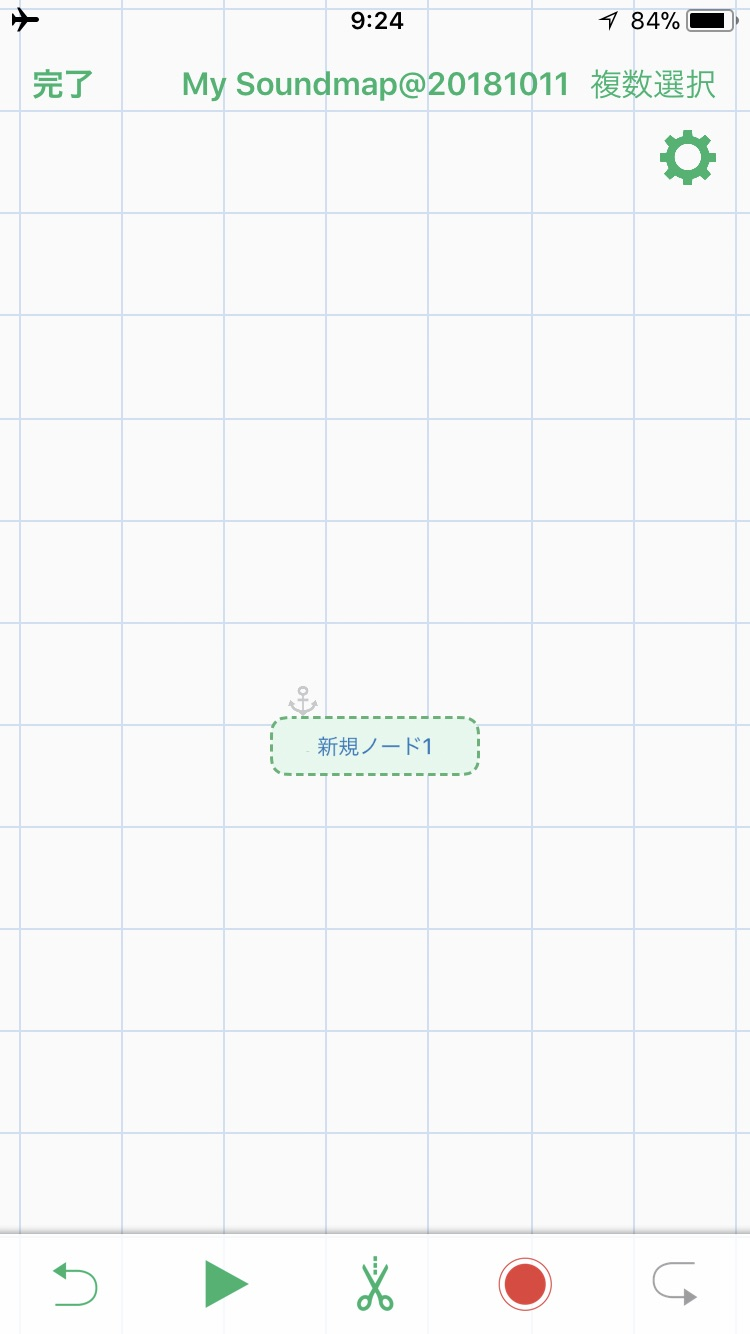 soundmap2image2