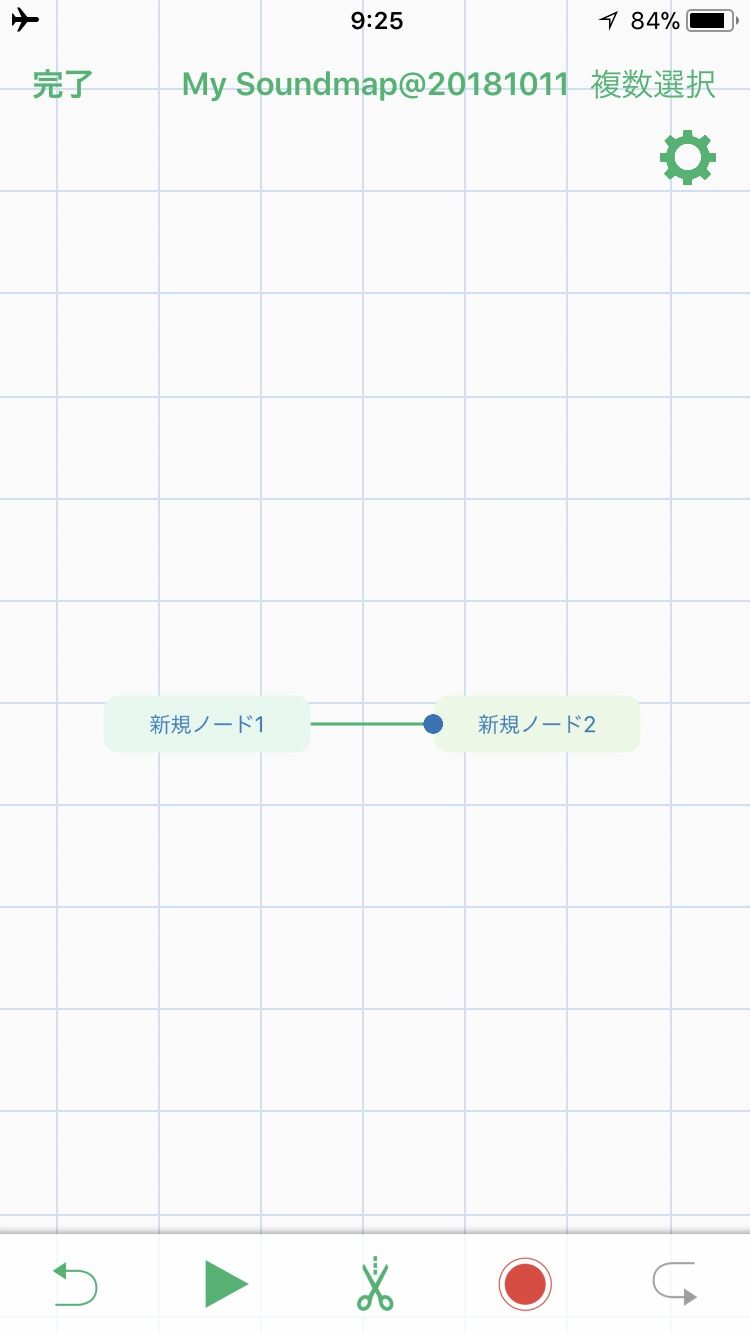 soundmap3image3