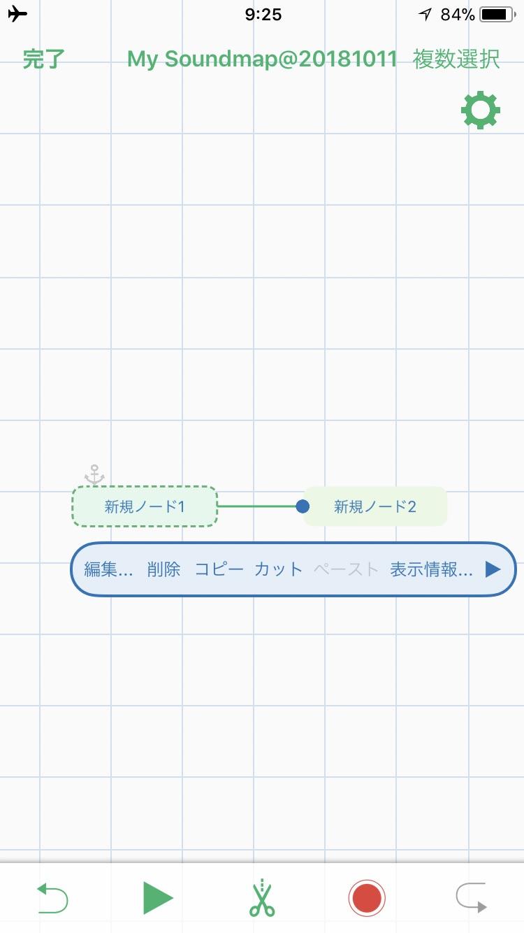 soundmap4image4