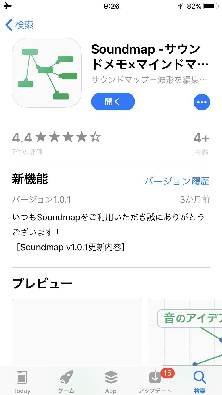 soundmap6image6